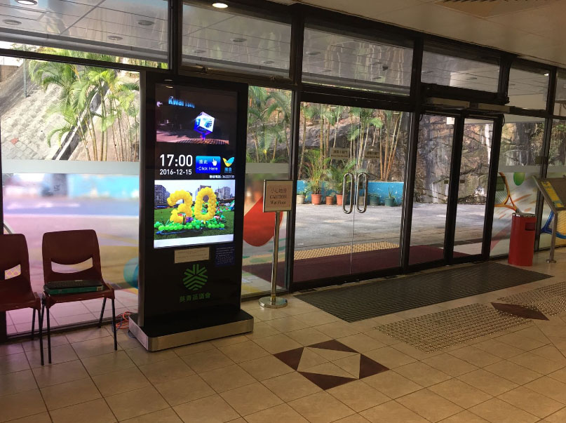 Interactive Information Station